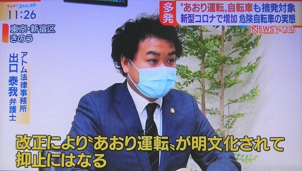 テレビ 朝日 大 下 容子