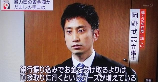 NHKニュースウォッチ9 6月11日