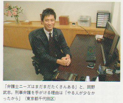 JW記事写真