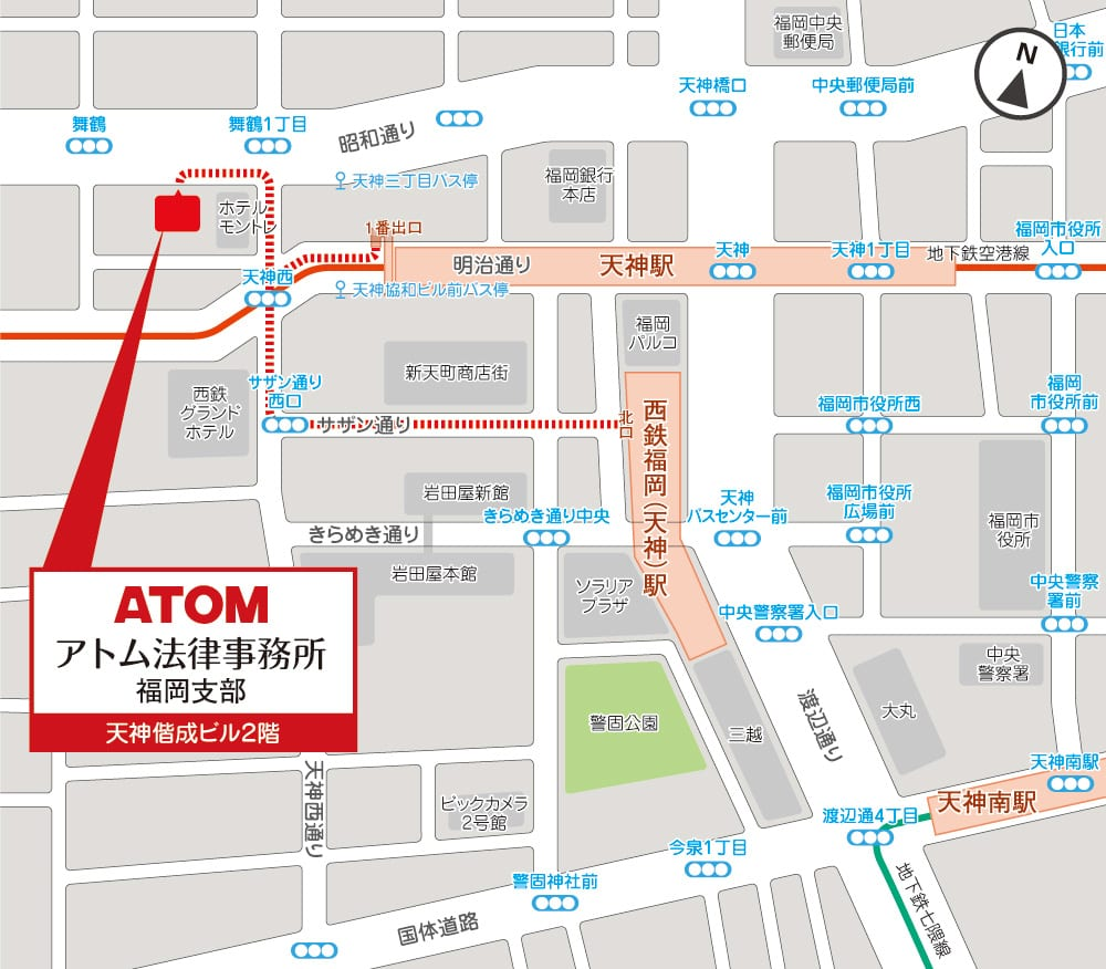 福岡支部 地図 アトム法律事務所